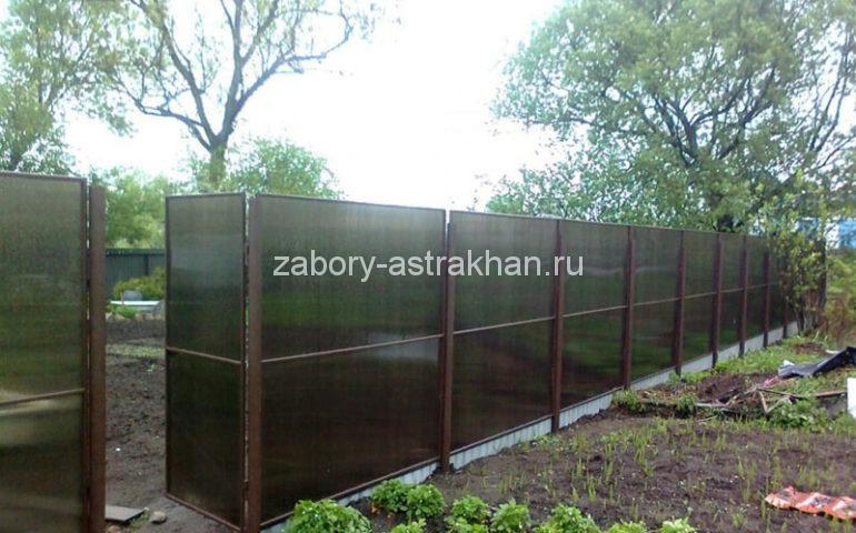 изготовление заборов из поликарбоната в Астрахани