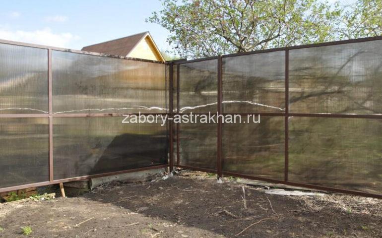 забор из поликарбоната в Астрахани